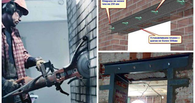 Как сделать дверной проём в бетонной стене